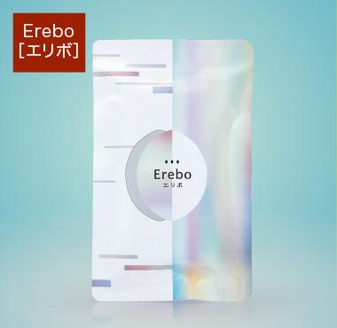 Erebo[エリボ]〈90粒/約1ヶ月分〉